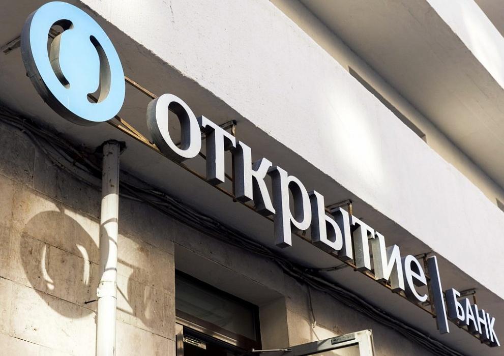 Банк «Открытие» запускает программу лояльности для клиентов МСБ