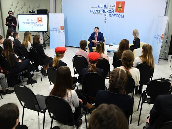 Игорь Руденя встретился с юными журналистами Тверской области