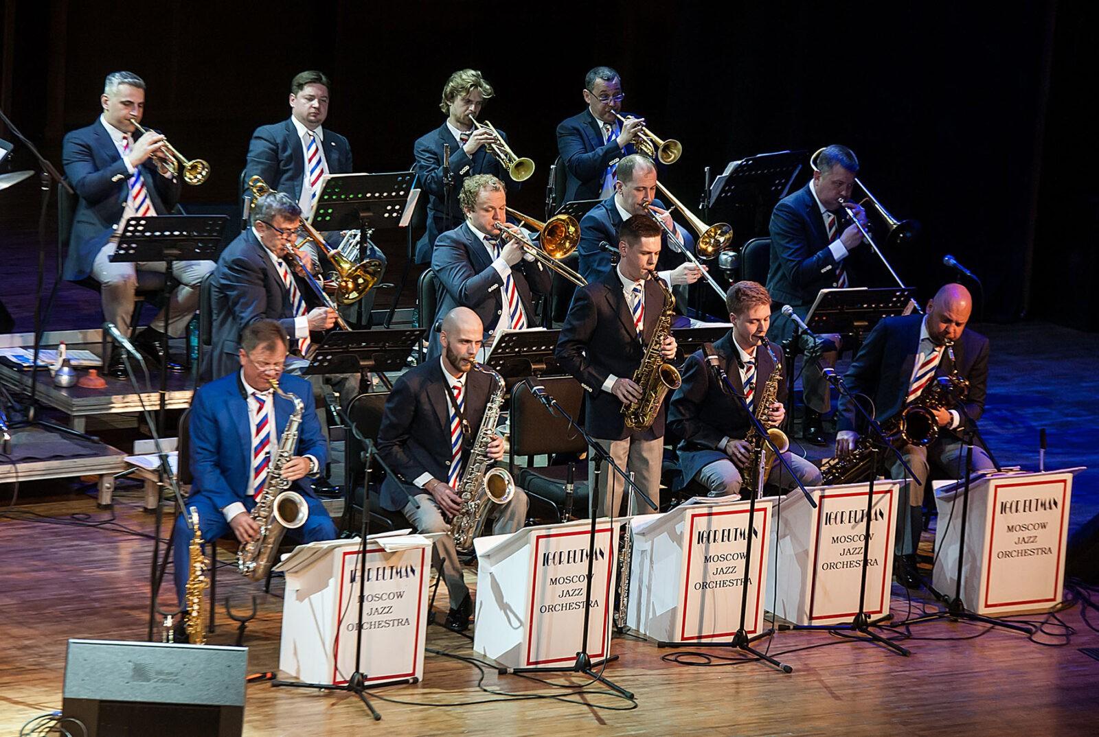 В Твери выступит Большой Джазовый Оркестр из Москвы