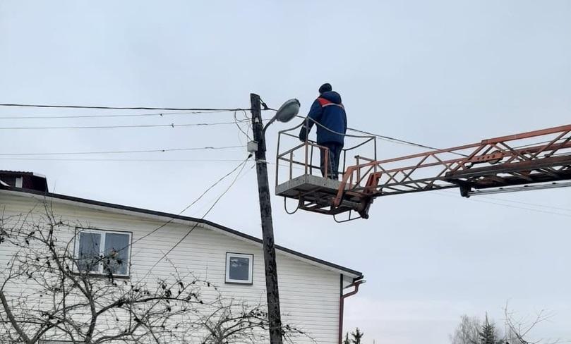 В Конаково замена ламп уличного освещения происходит по первому сигналу граждан