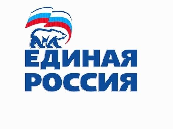 В Оленино пройдет конференция «Единой России»