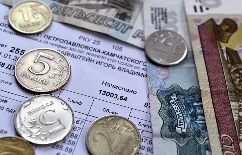 В Тверской области банки могут перестать брать комиссию при оплате ЖКХ