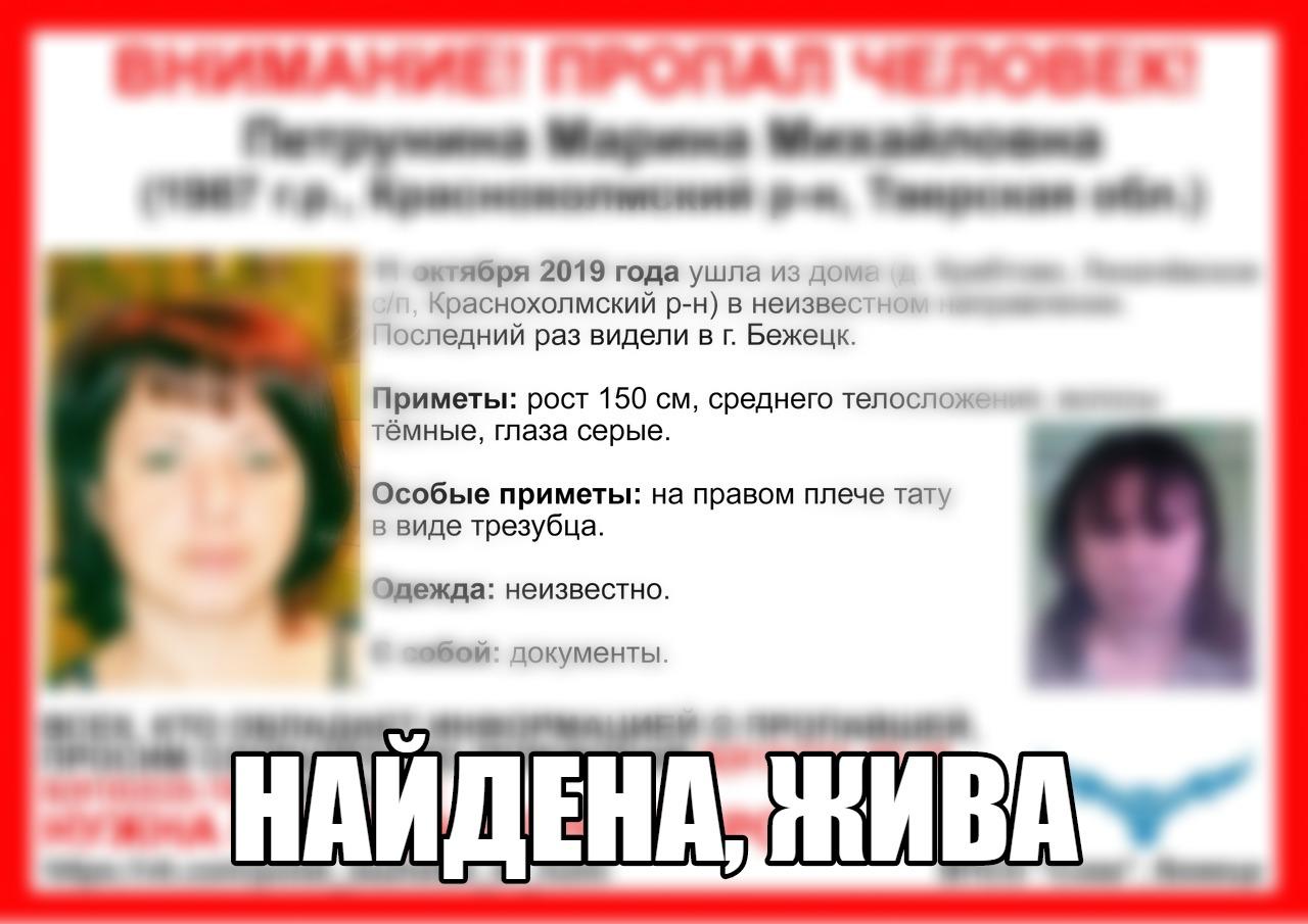 В Тверской области нашлась женщина с трезубцем на плече