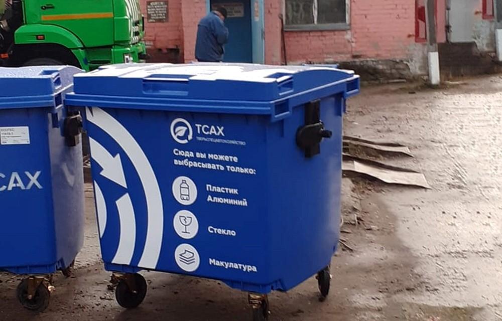 В Конаковском районе установлены новые евроконтейнеры для сбора отходов