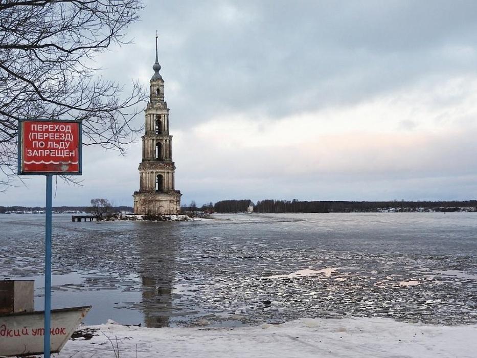 Администрация Калязинского района просит жителей соблюдать осторожность в Крещение