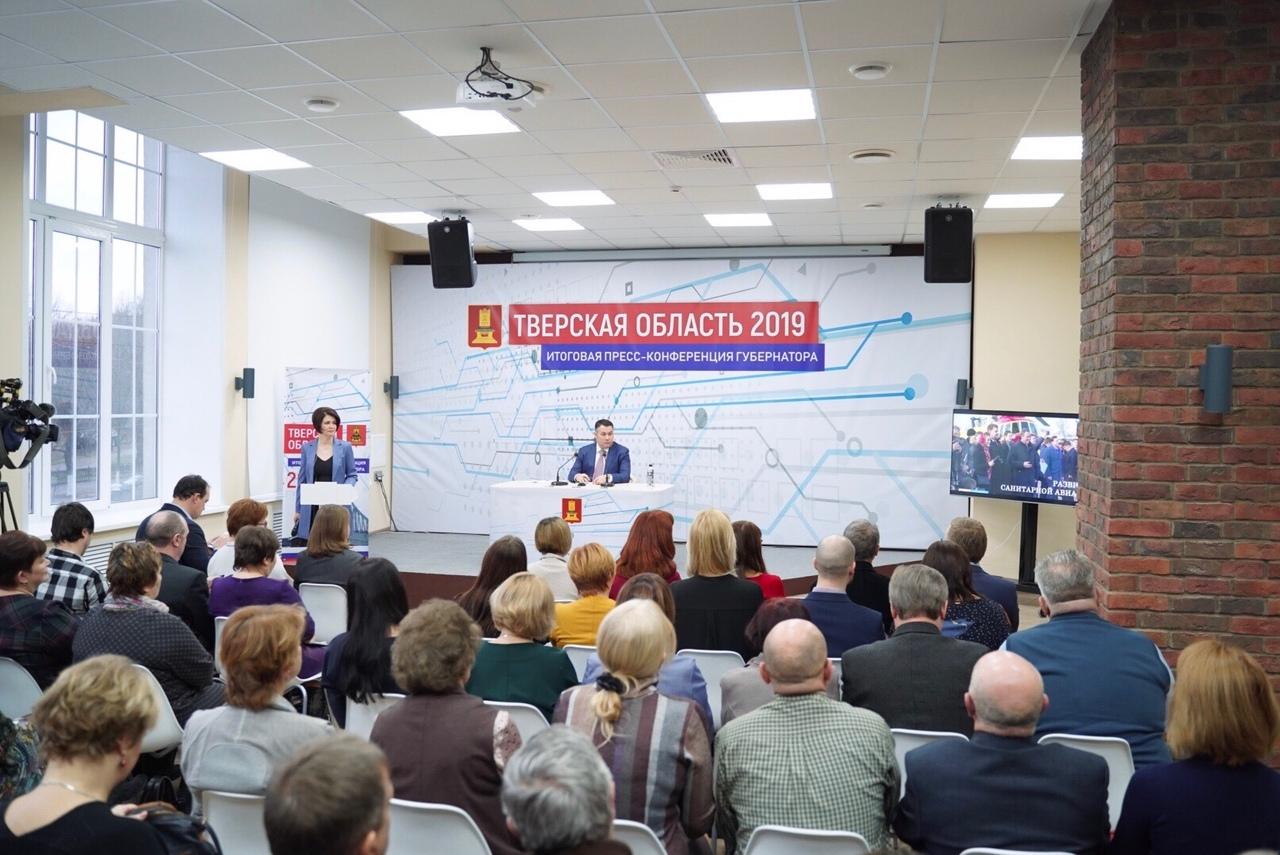 Тверская область заняла 2-е место по упоминаемости в СМИ в контексте нацпроектов