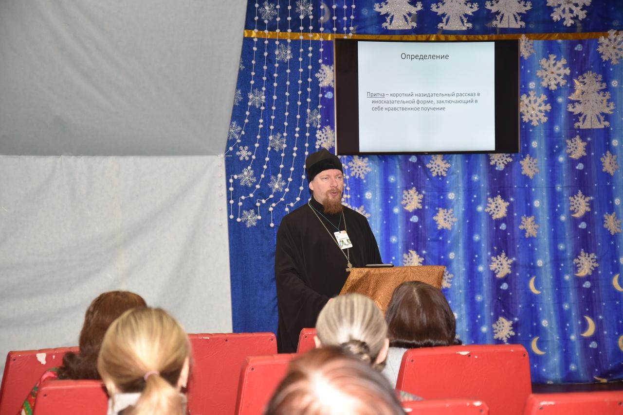 В Твери прошел семинар по медиаобразованию
