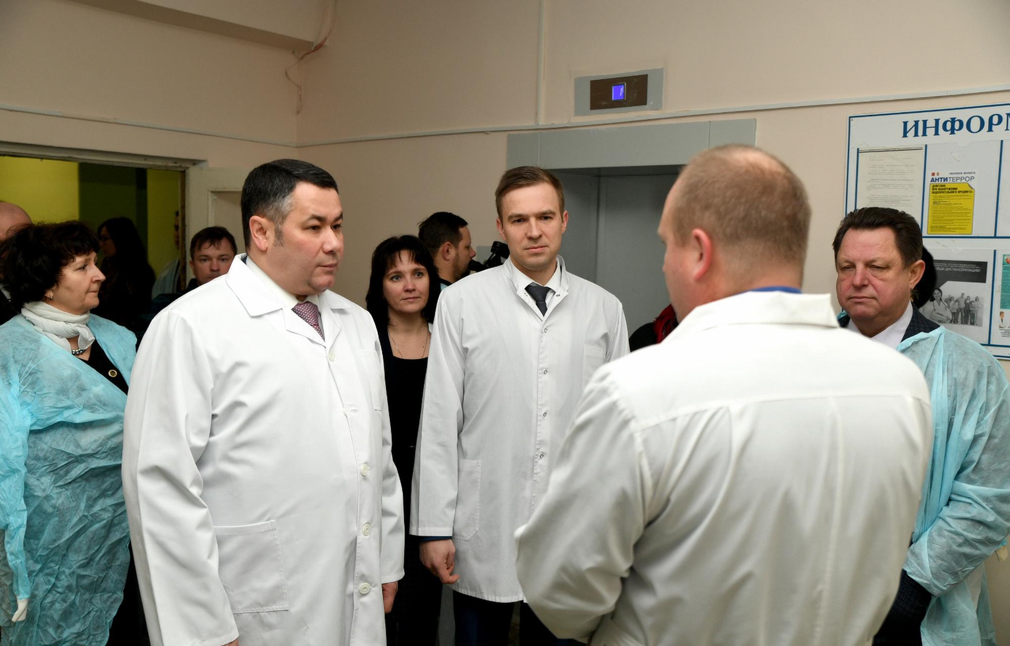В Кимрской ЦРБ в 2020 году проведут ремонт хирургического и  травматологического отделений
