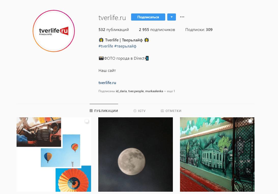"""Архитектура, лунное затмение и тверские граффити: подписывайтесь на инстаграм """"Тверьлайф"""""""
