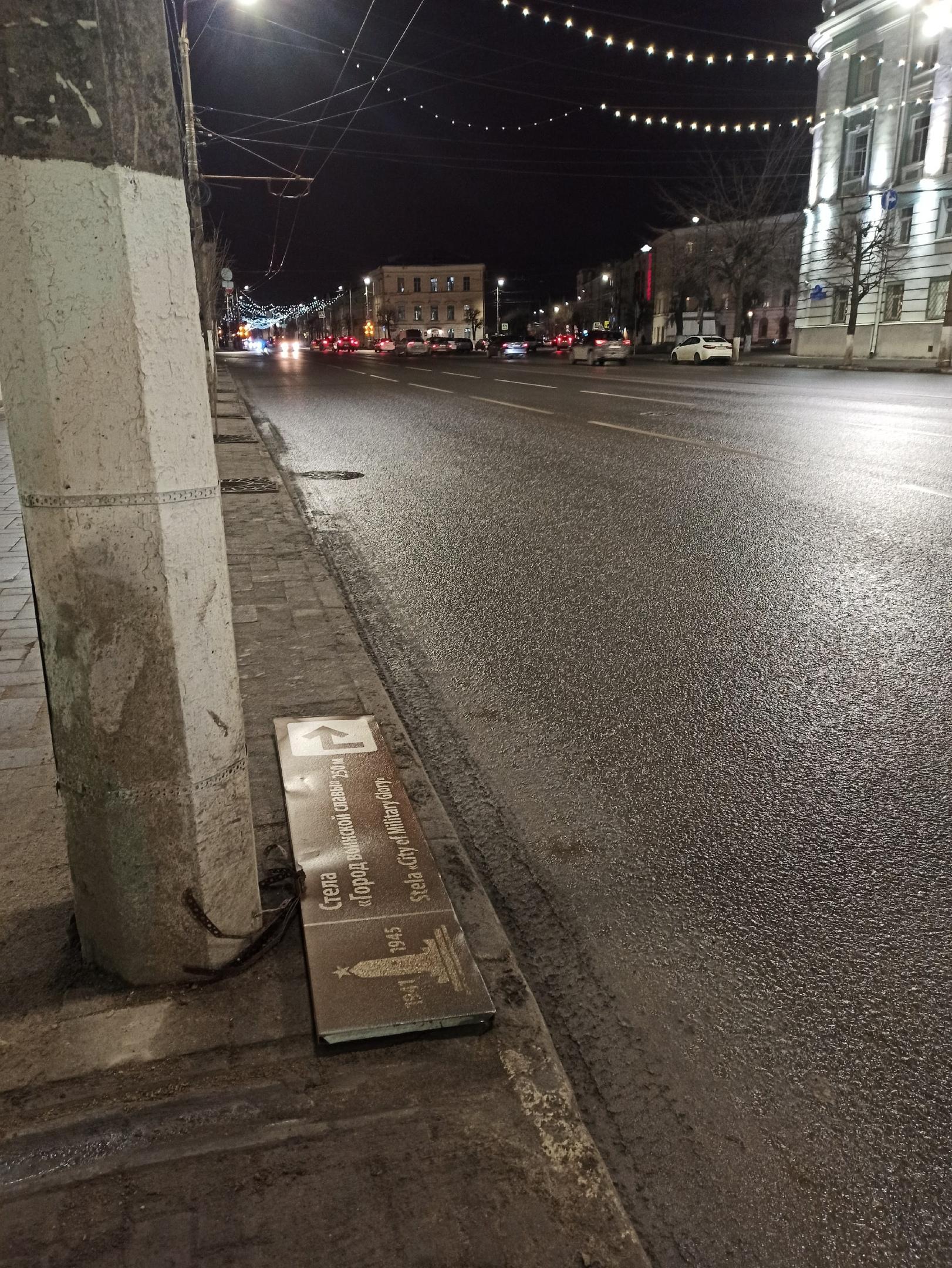 На Советской улице в Твери упал указатель
