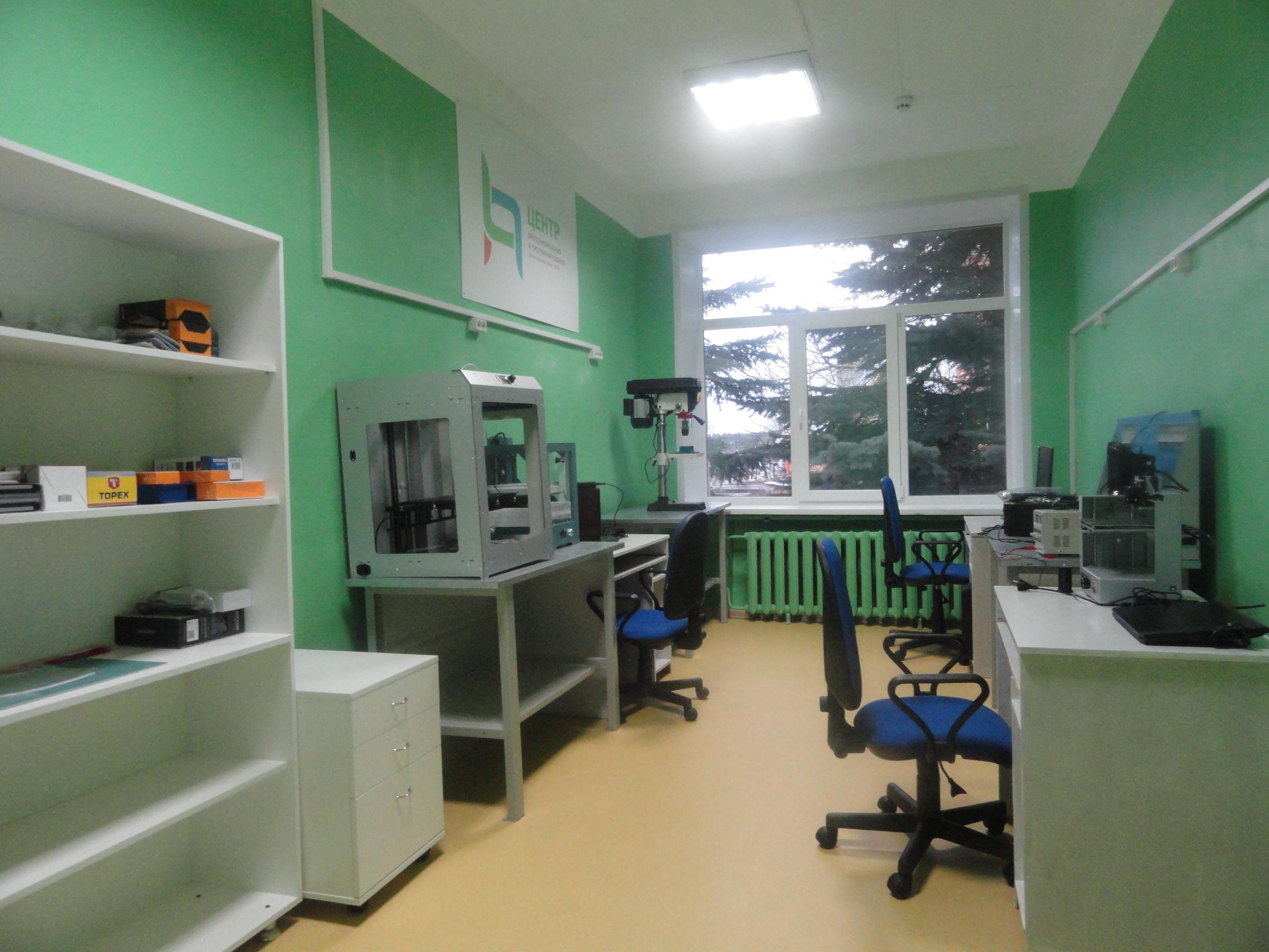 """""""Кванториум"""" станет обучающей площадкой для специалистов лабораторий прототипирования"""