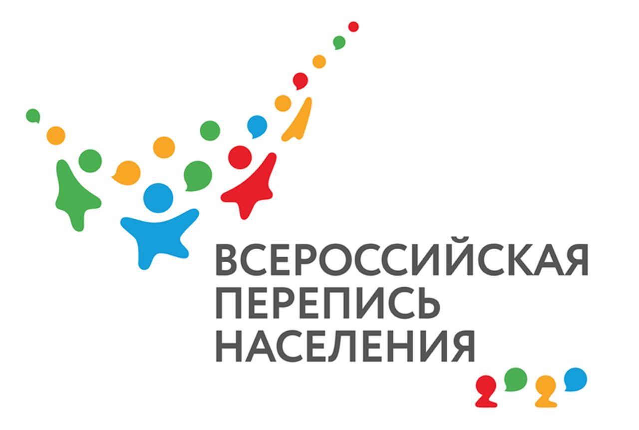 Тверских художников приглашают поучаствовать в конкурсе на выбор талисмана Всероссийской переписи населения