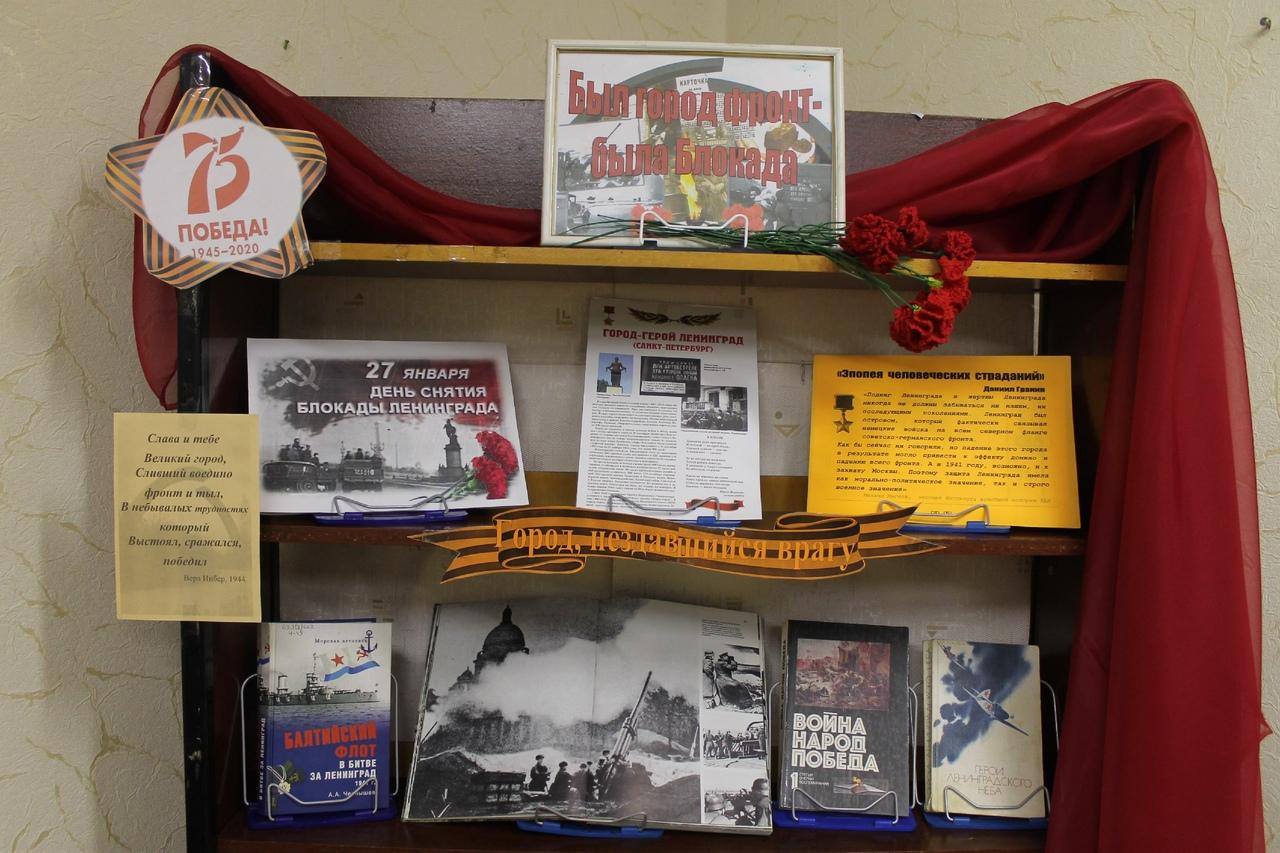 В Жарковском районе вспомнили блокаду Ленинграда