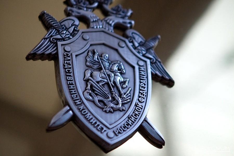 Руководитель тверского Следственного комитет проведет прием граждан ВКонтакте