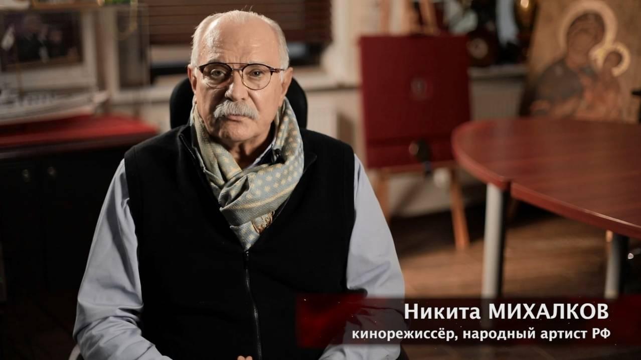 Никита Михалков рассказал, что думает о Ржевском мемориале
