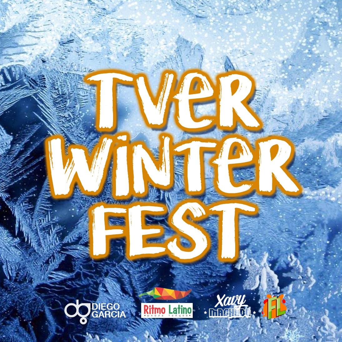 В Твери пройдет латиноамериканский Winter Fest с участием мировых звезд