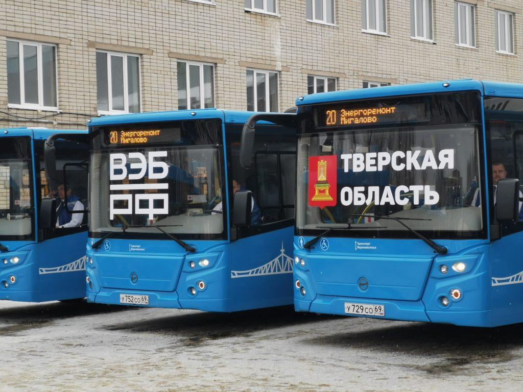 В Твери начал работу новый автобусный маршрут