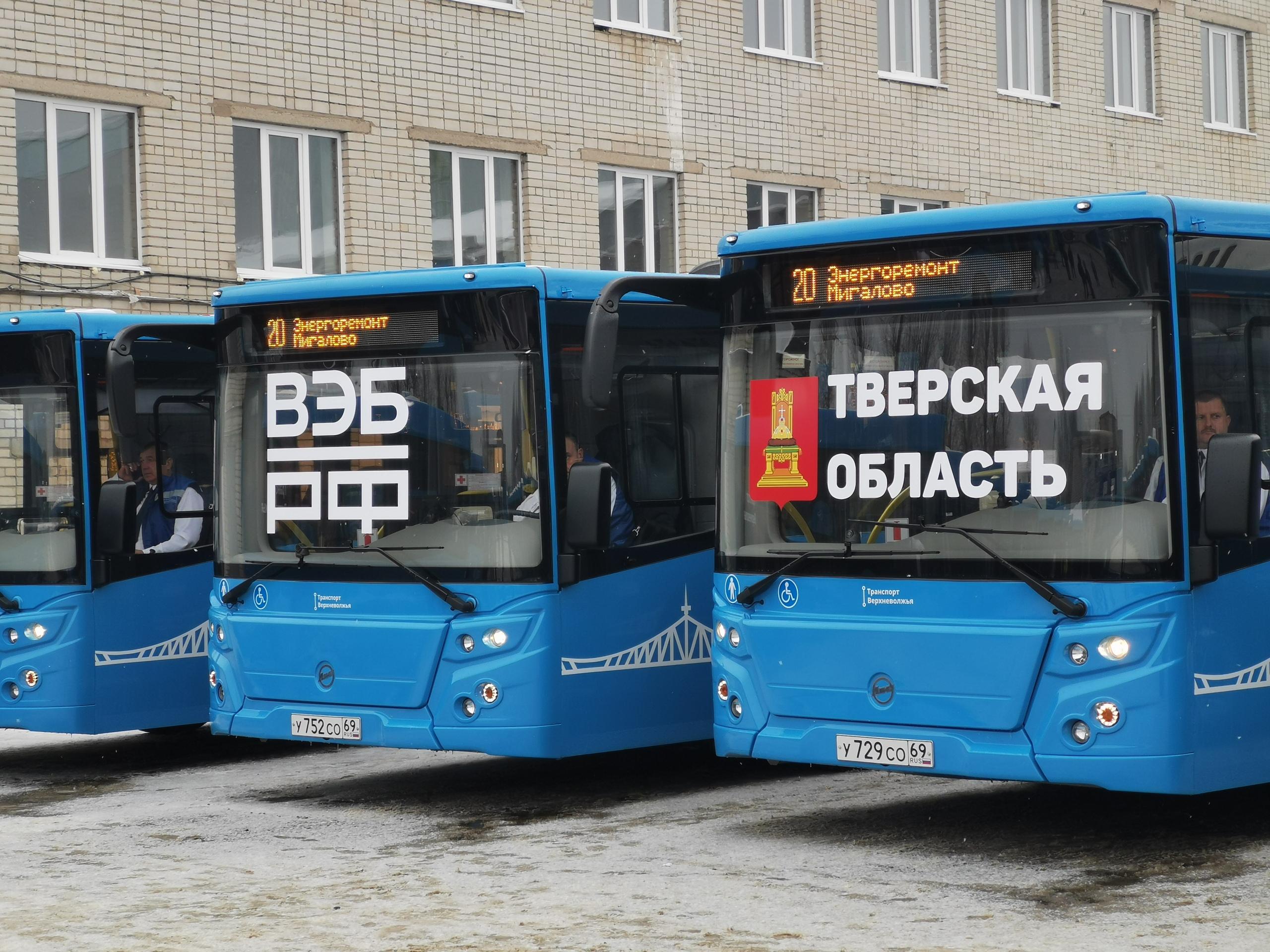 На какие маршруты выйдут новые автобусы 3 февраля в Твери