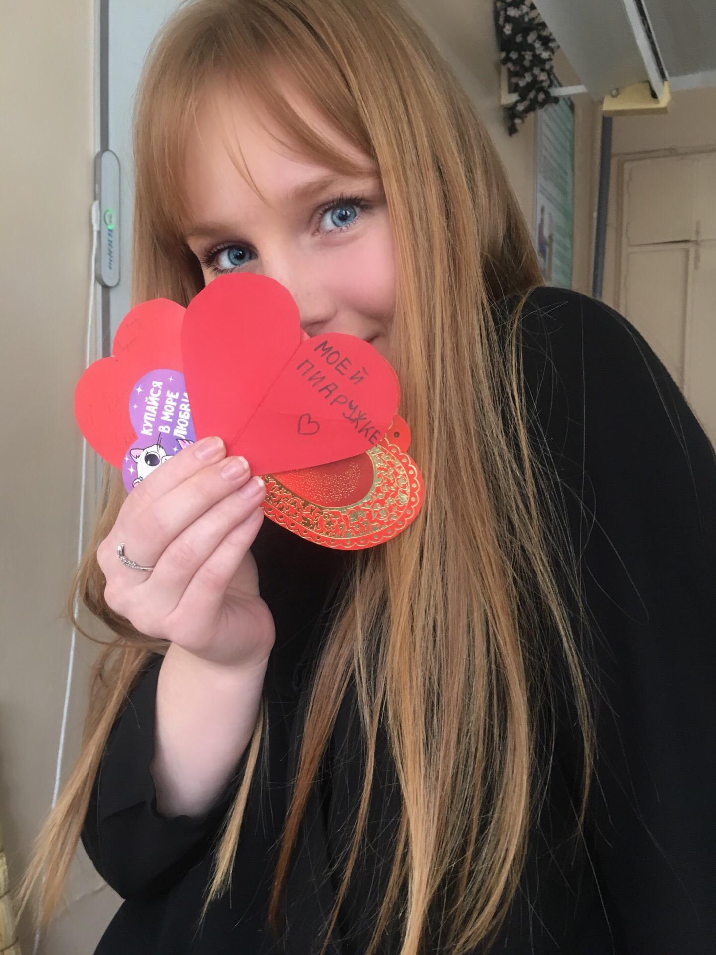 Тверские школьники рассказали, что думают о Дне святого Валентина