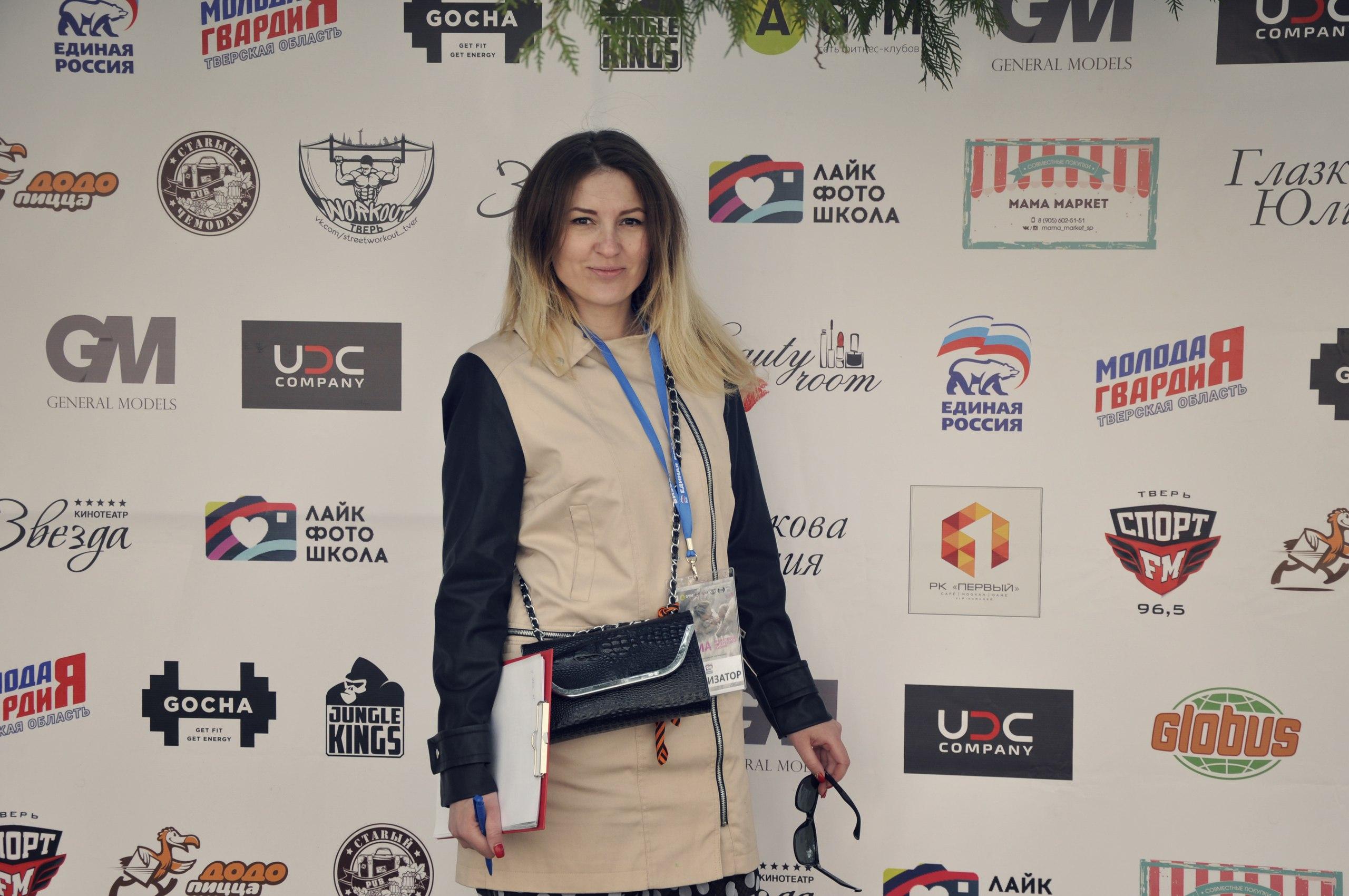 Анна Виноградова: «Улучшение качества жизни людей – основное направление государственной политики»