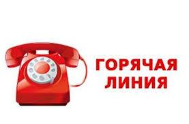 """Жители Твери штурмуют """"горячую линию"""" новой транспортной системы"""