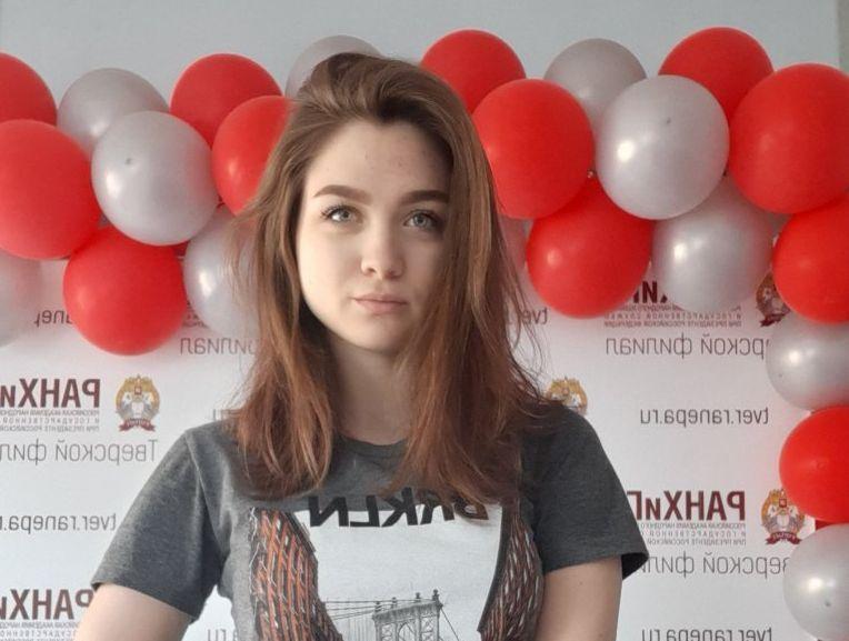 Мария Григорьева: Решение демографической проблемы – это вложения в человеческий капитал
