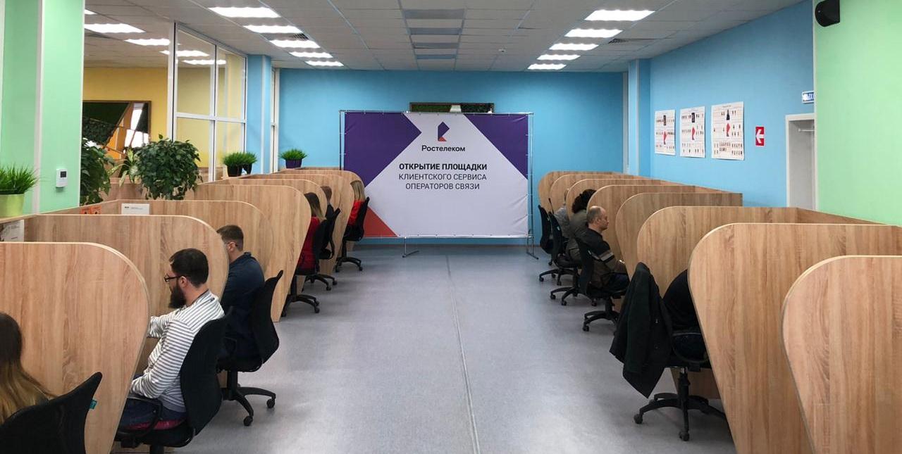 «Ростелеком» открыл в Липецке федеральный центр для операторов связи
