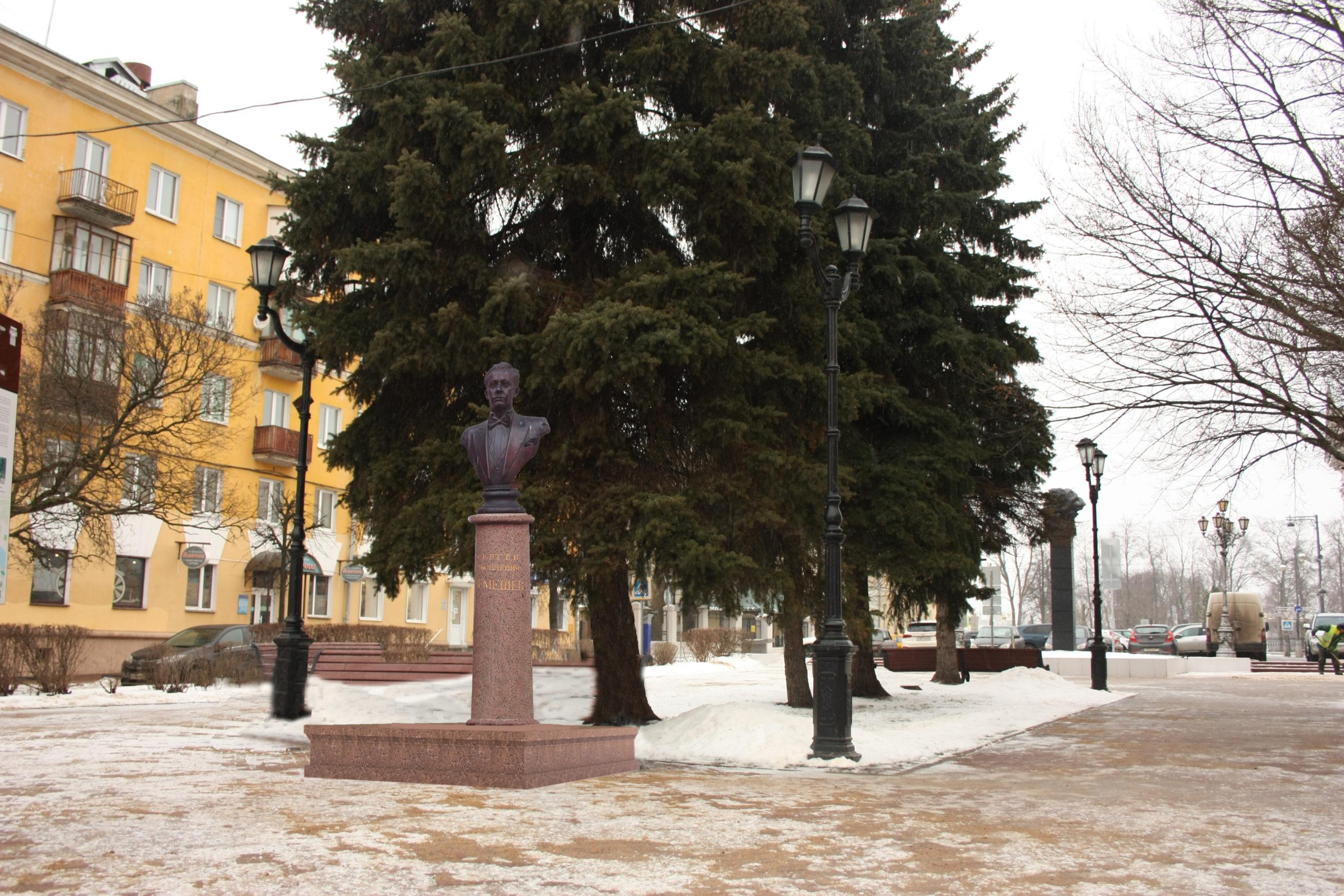Жители Твери предложили перенести бюст Лемешеву на Театральную площадь