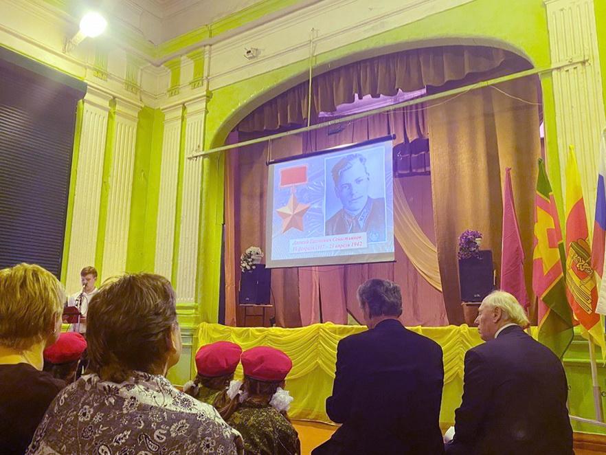 Юные армейцы из Лихославльского района почтили память земляка-героя