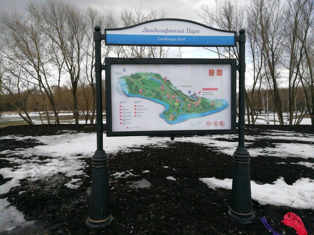 В ландшафтном парке Тьмака начнёт работу верёвочный городок