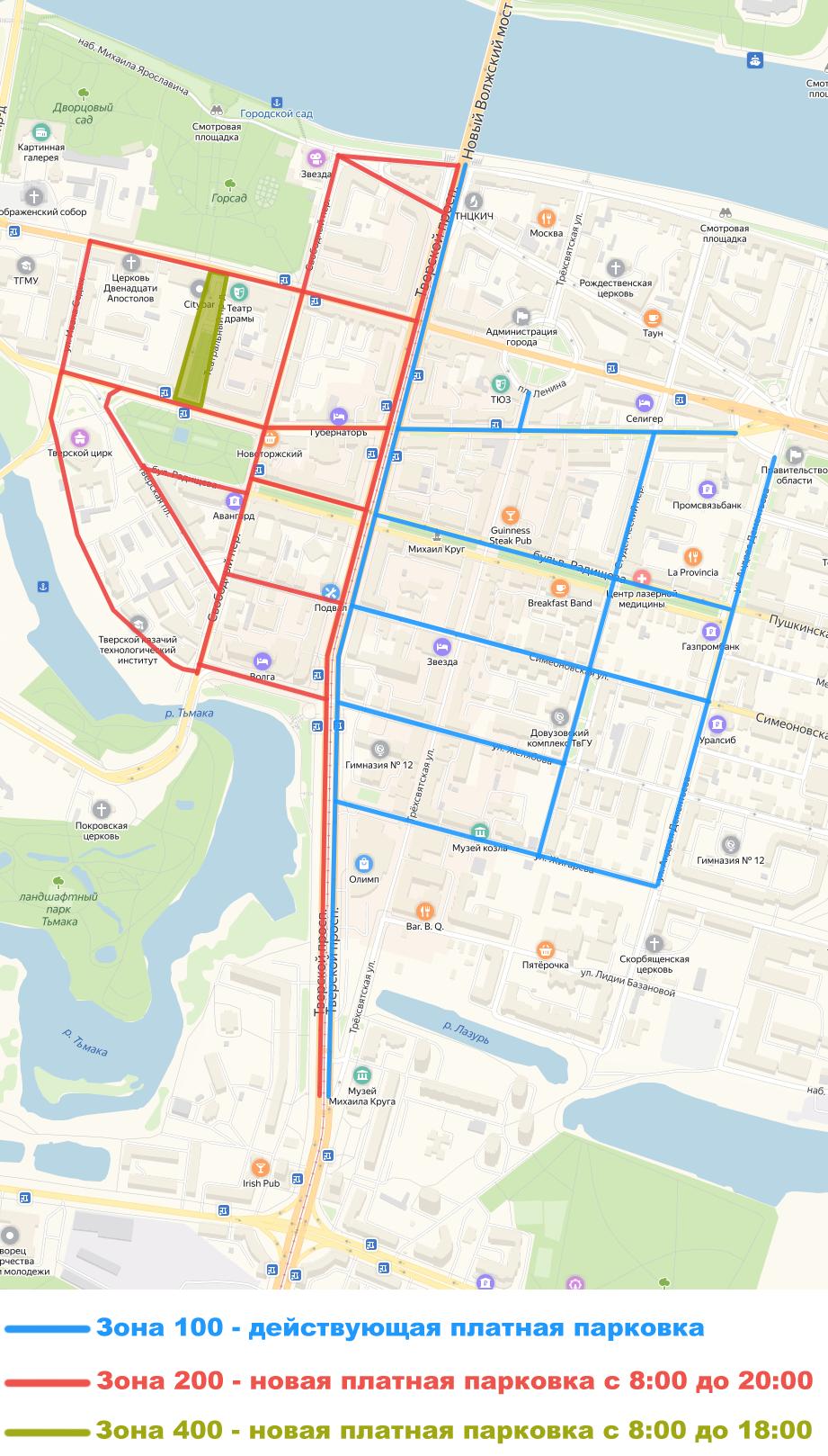 Стоимость и зоны платной парковки в Твери с 3 февраля 2020 года