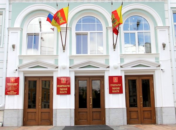 В Тверской области обсудят развитие жилищно-коммунального комплекса региона