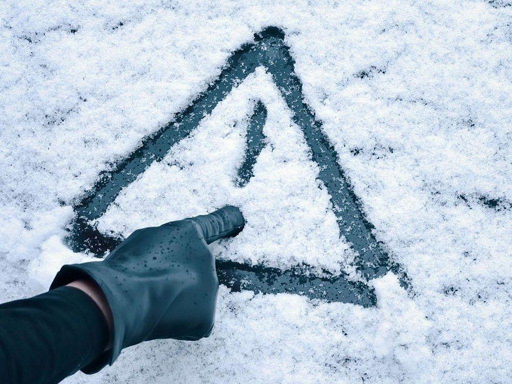 В Тверь спешат метель и снегопад
