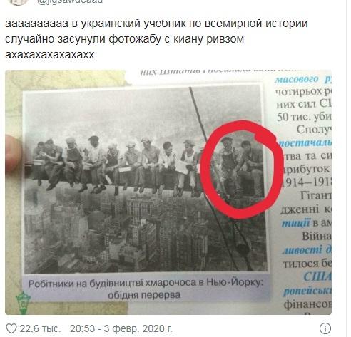 Школьники Твери начали проверять свои учебники истории