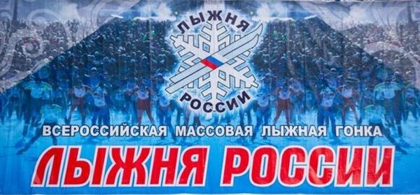 На Лыжню России-2020 жителей Твери повезут специальные автобусы