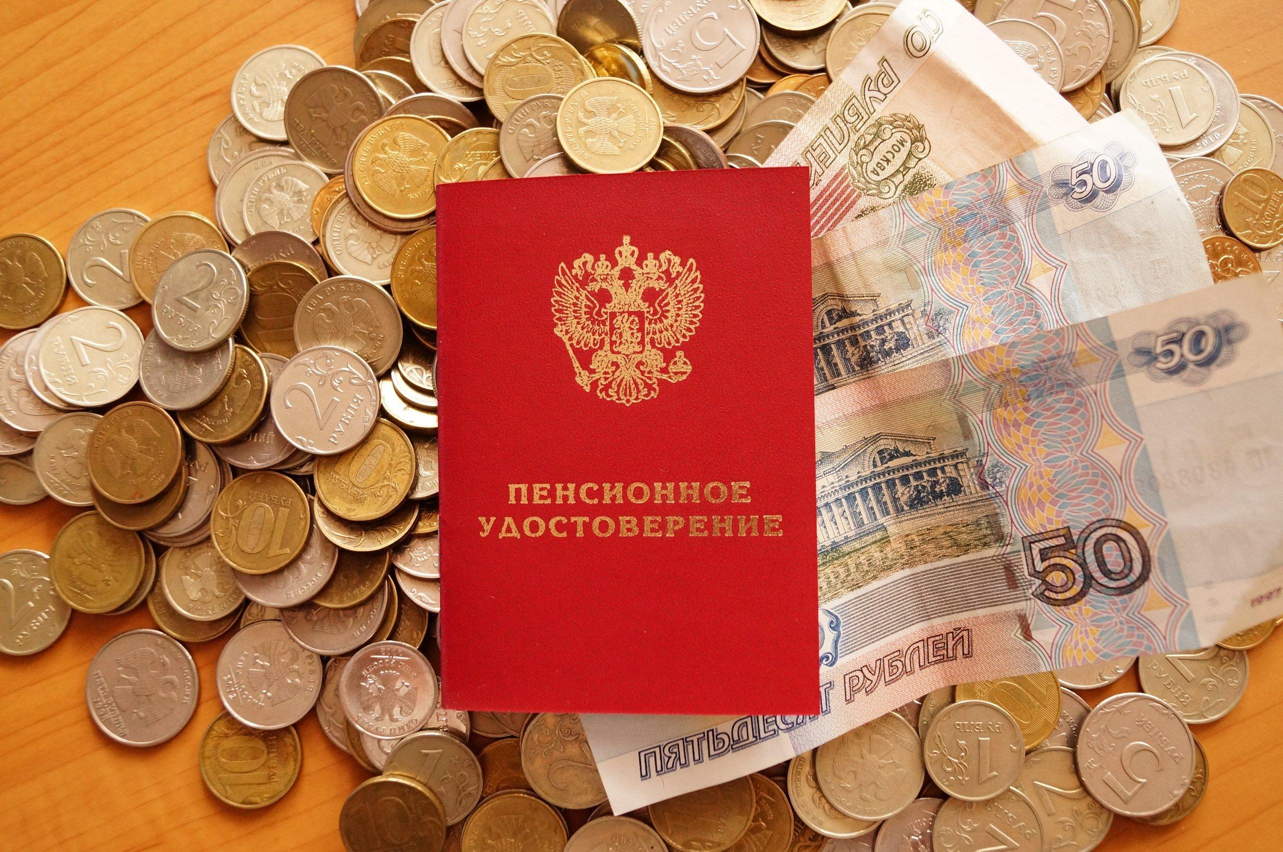 В Тверской области пенсию выдадут перед праздниками