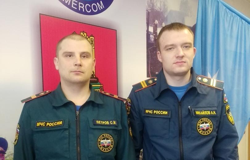 В Тверской области спасли упавшую с моста девушку