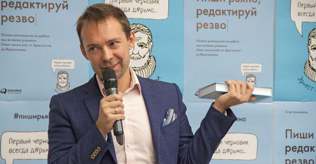 Известный журналист Егор Апполонов выступит с лекцией в Твери
