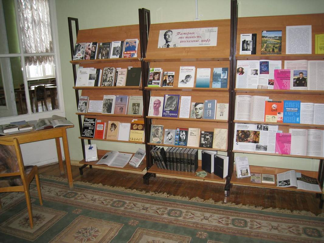 В Твери проходит выставка в честь 130-летия Бориса Пастернака