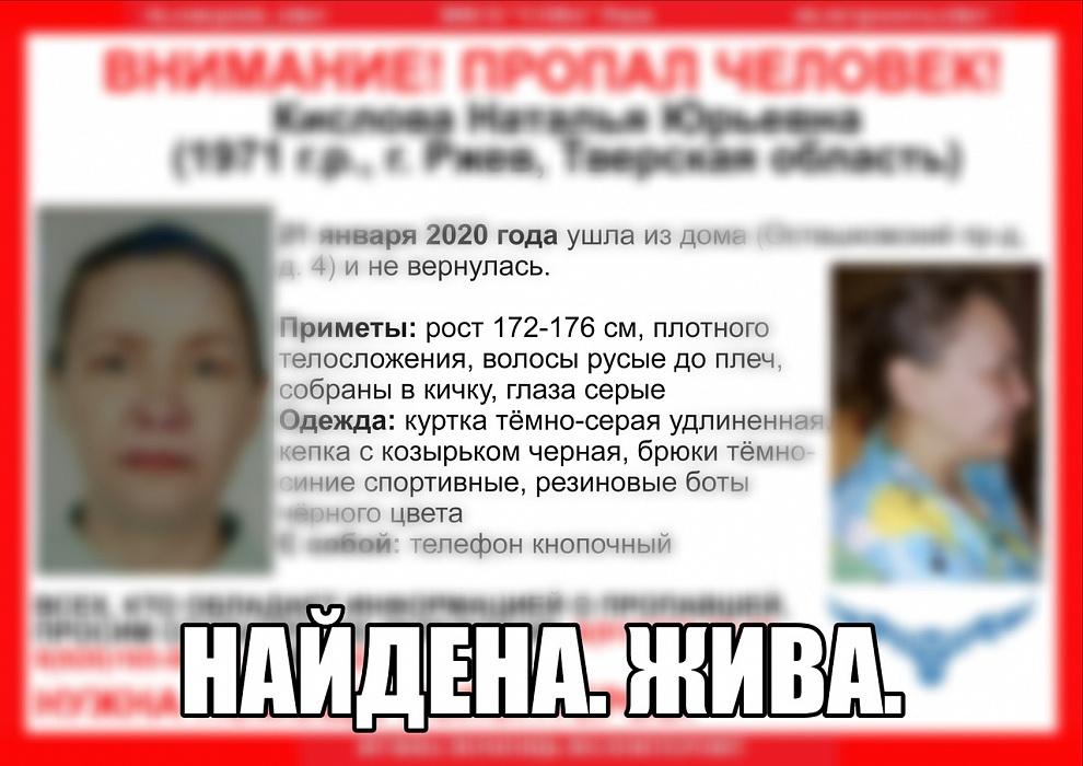 В Тверской области нашли живой пропавшую жительницу Ржева