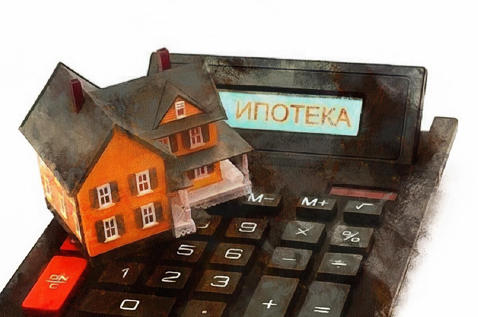 В Тверской области выгоднее брать ипотеку, чем копить