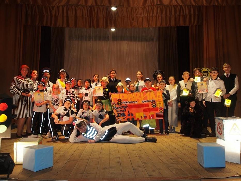В Конаковском районе прошло мероприятие «Зебра приглашает в гости»