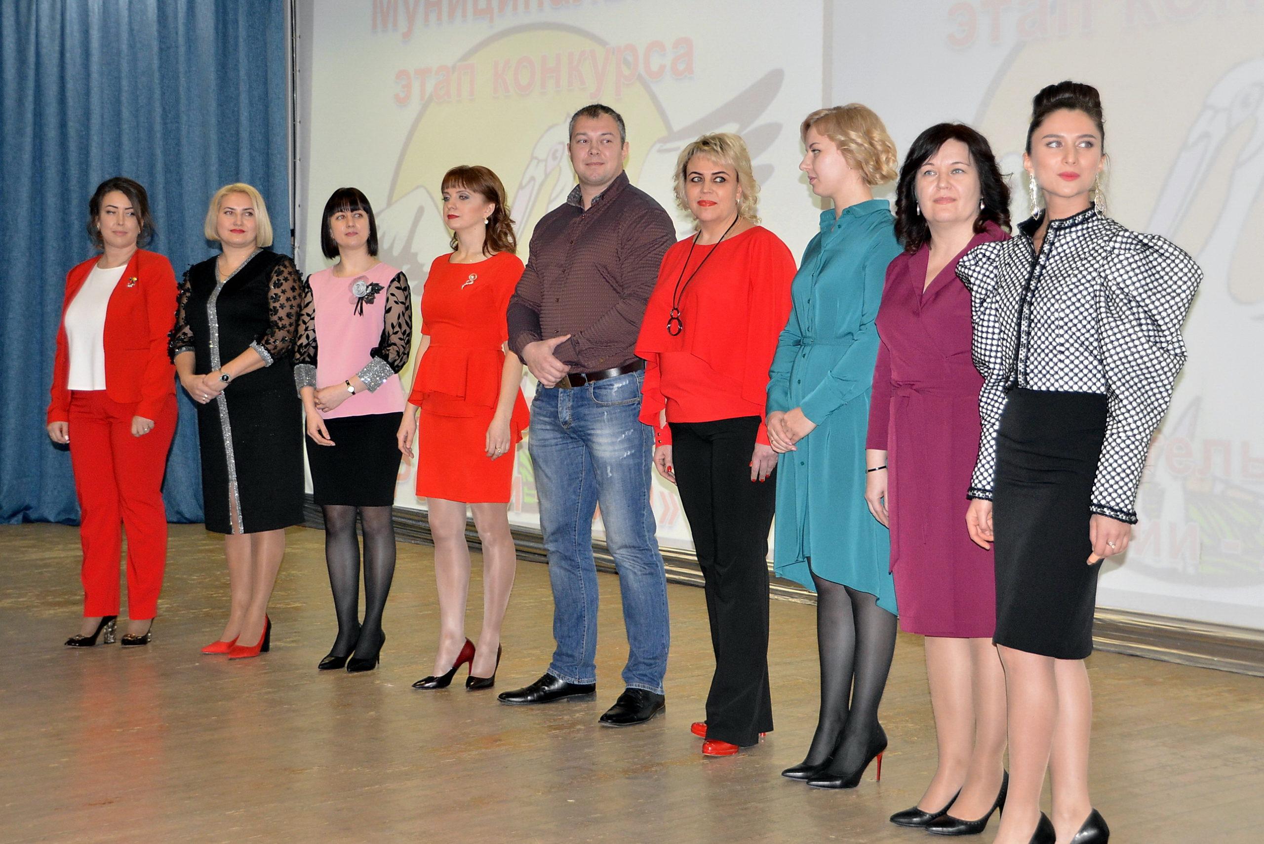 В Твери продолжается конкурс профмастерства педагогов