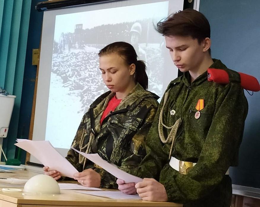 В Тверской области школьники почтили память жертв Холокоста