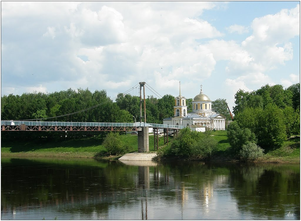 В Тверской области отремонтируют дорогу в Зубцовском районе