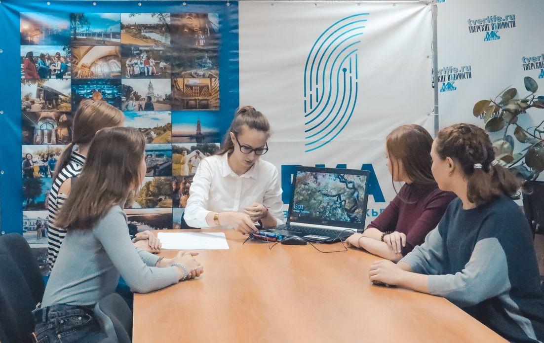 Глазами юнкоров: в «Тверьлайф» начала работу молодежная редакция