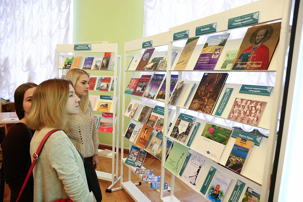 На неделе тверской книги 16 февраля пройдет концерт и представят сборник о сыроделе