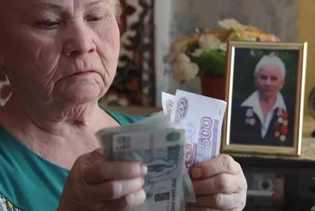 Жители Твери и области смогут получить пенсию родственника после его смерти