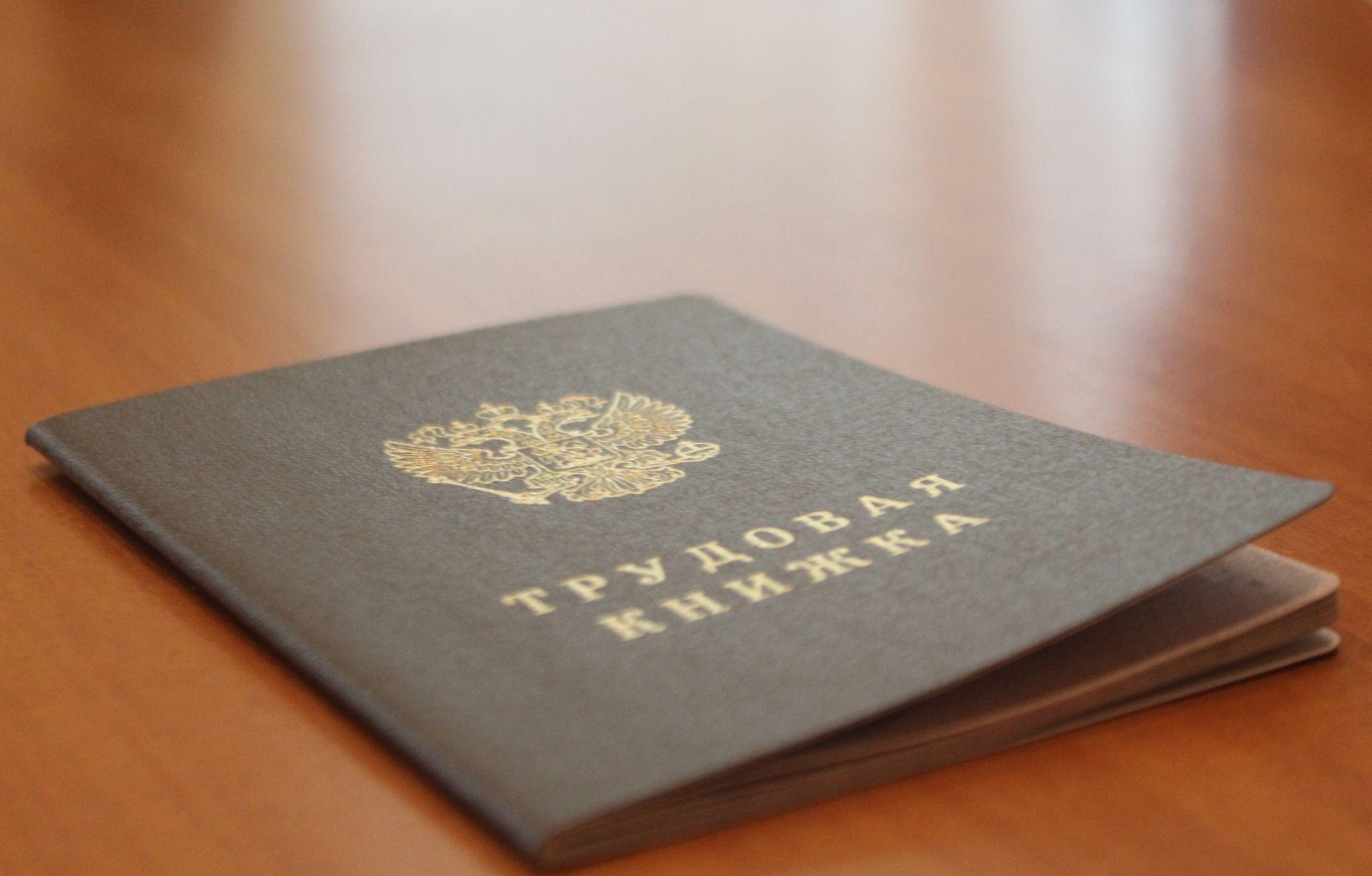 В январе в Тверской области нашли работу около 1100 человек