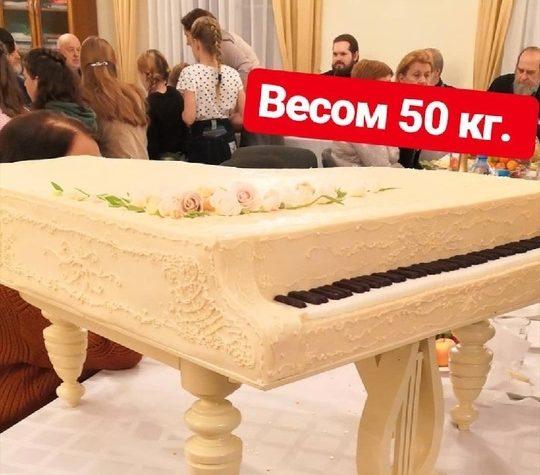 В тверском бизнес-центре съели сладкий рояль